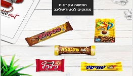 סדנת סטוריטלינג דרך ממתקים